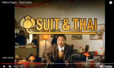 Thai Harder